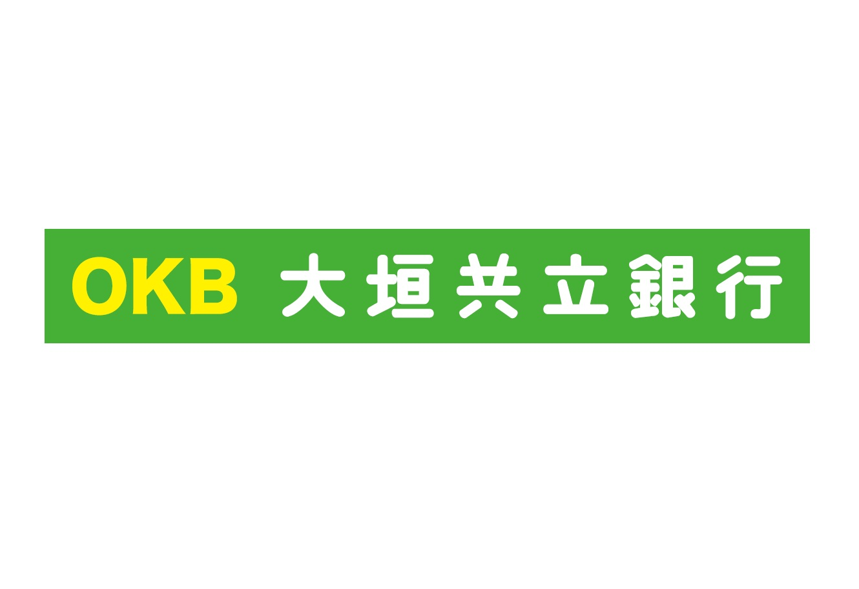 共立 atm 大垣 銀行