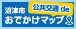 Numazu-shi public transport de outing map