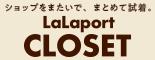 LaLaportCLOSET