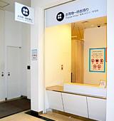 Baggage temporary custody Services