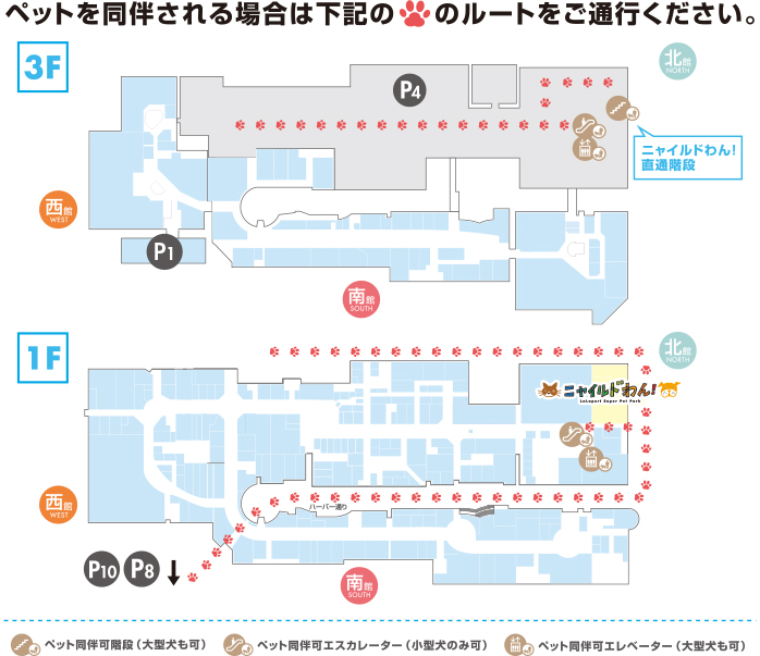 Route map in hall