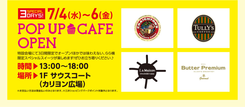 POP UP CAFE OPEN