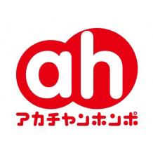 akachan honpo