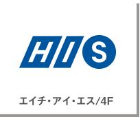 H.I.S/4F