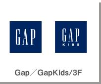 Gap/GapKids/3F