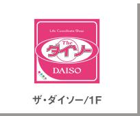 The DAISO/1F