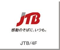 JTB/4F