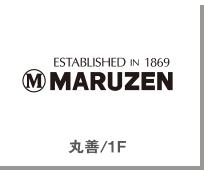 Maruzen/1F