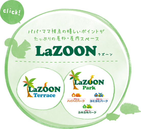 LaZOON