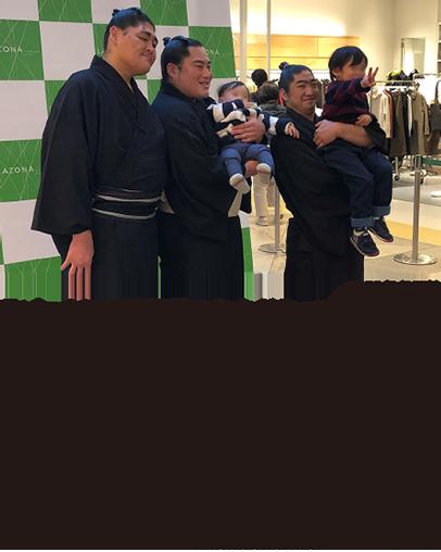 Sumo wrestler of Nakagawa room comes over to razona!