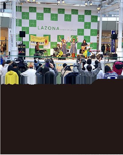 Kawasaki jazz 2019 JAZZ JACK DAY!
