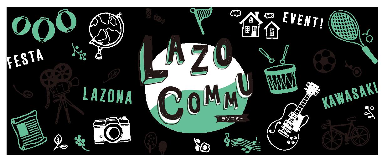 LAZOCOMMU
