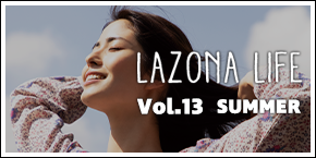 LAZONA LIFE Vol.13