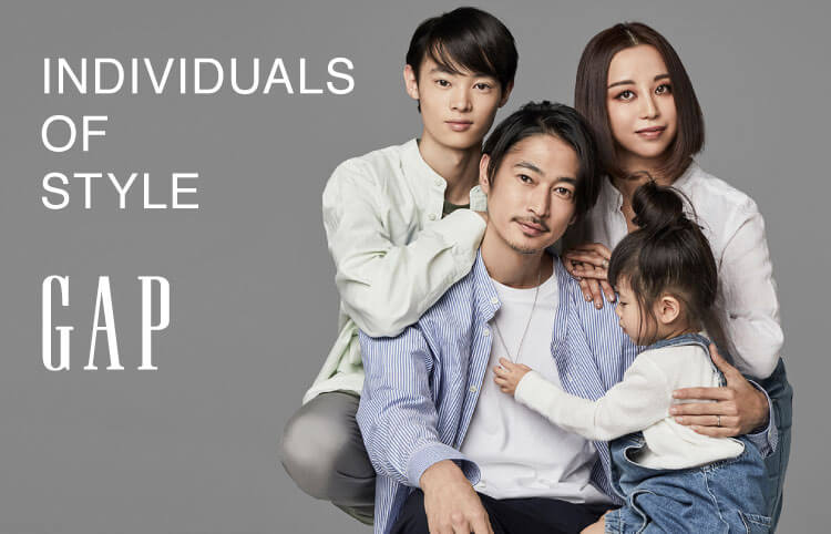 GAP SPRING 21 キャンペーン【Individuals of style】