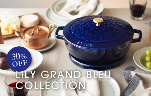 【GW Special】STAUB Lily  30%OFF!※数量限定