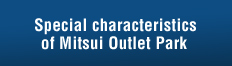 Special characteristics of Mitsui Outlet Park