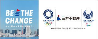 BE THE CHANGE TOKYO2020
