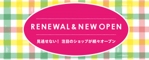 RENEWAL&NEW OPEN