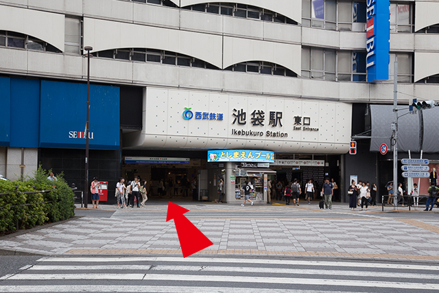 2.Enter Seibu Railway Ikebukuro Station [East Entrance].