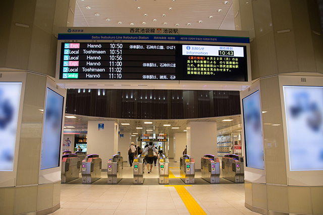 4.Seibu Railway Ikebukuro Station Gate (1F East Exit)