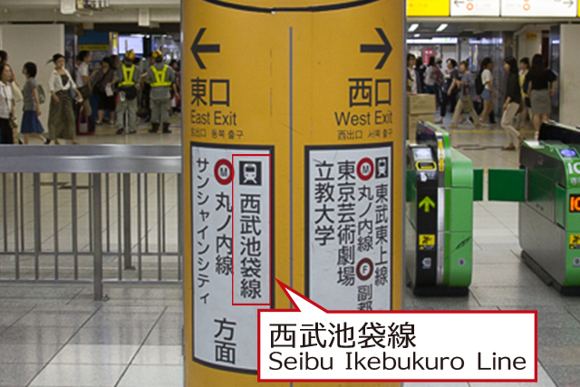 Ikebukuro Station premises Pillar information (enlarged)