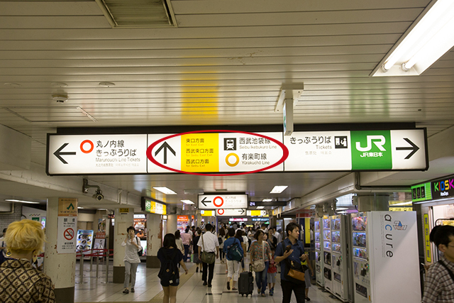 Ikebukuro Station premises Overhead information boards