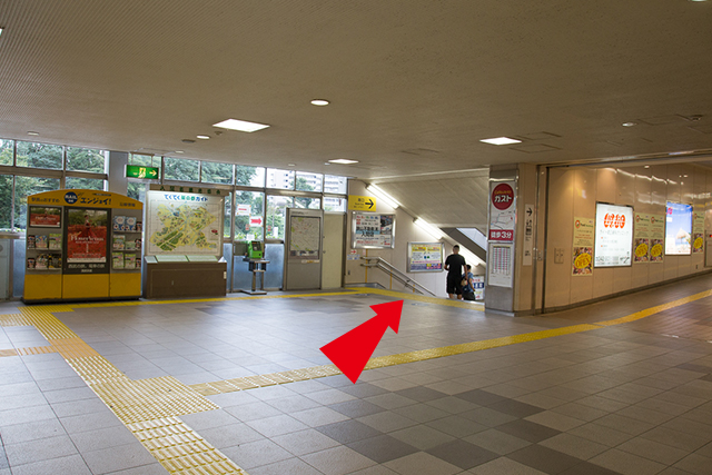 2.Head to the left (South Exit)