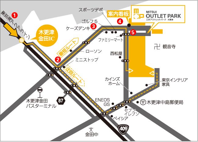 運行状況 アクアライン高速バス 高速バス「鴨川東京線(アクシー号)」減便運行についてのお知らせ/鴨川市ホームページ