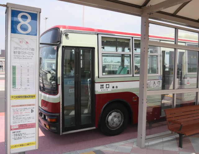 6.Board the bus for Mitsui Outlet Park via Sodegaura Bus Terminal.