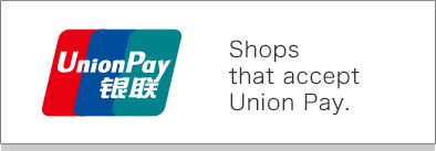Shops that accept Union Pay.