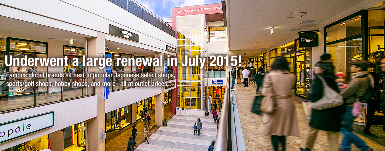 Underwent a large renewal in July 2015!