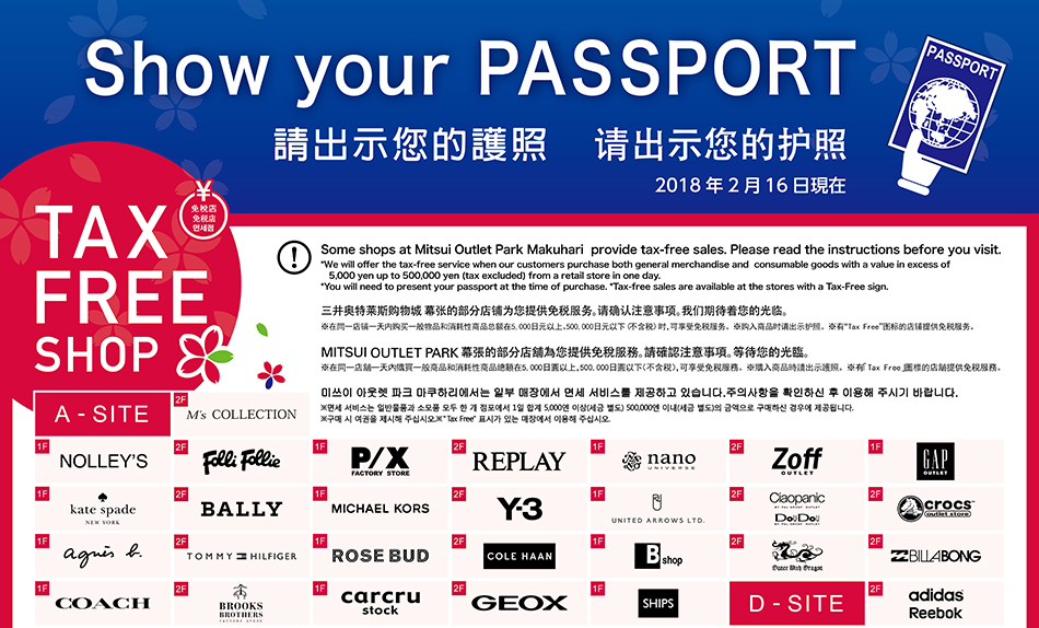 show your PASSPORT