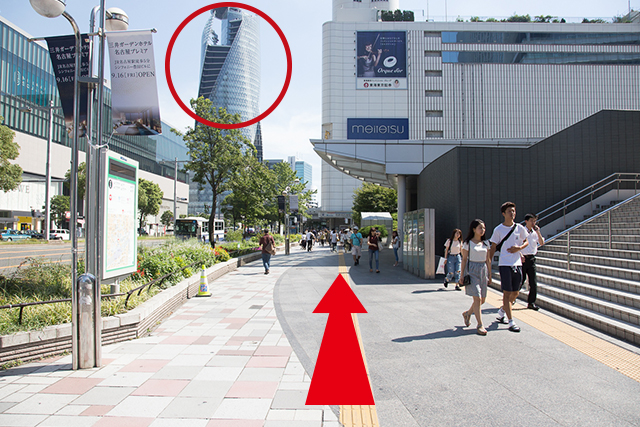 4.Continue as indicated towards the distinctive building encircled in red.