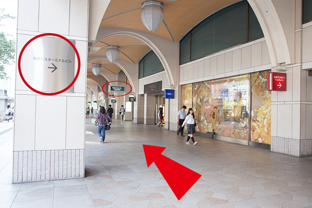 6.Continue along the arcade following the Meitetsu Bus Center guide
