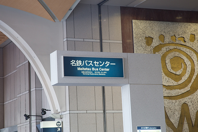 7.Continue for some time and a Meitetsu Bus Center sign will become visible.