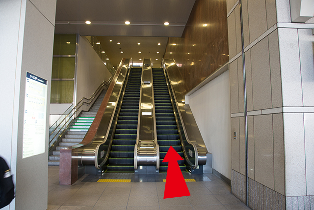 9.Ride the escalator to 3F