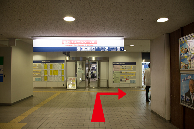 10.Continue towards the ticket center on the right side.