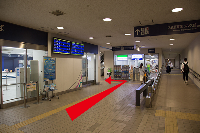13.Use the escalator adjacent to the ticket center and head towards the bus stop (4F)