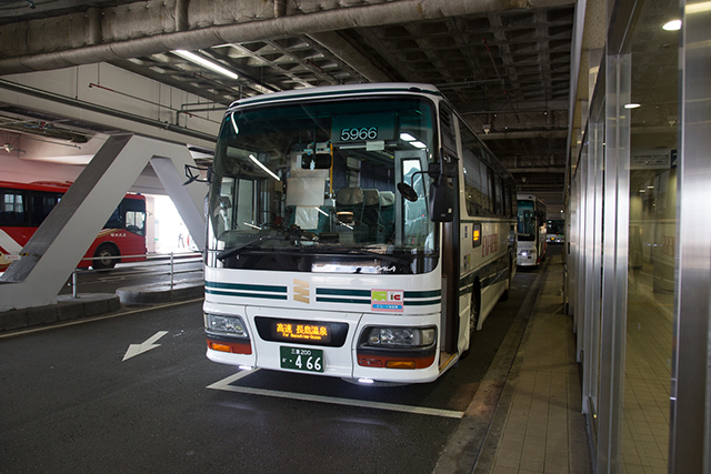 20.Ride the direct bus bound for Nagashima Onsen