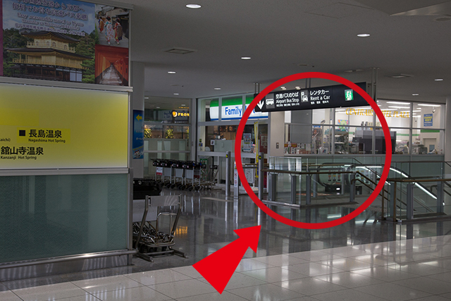 8.Family Mart (convenience store) Use the yellow escalator and get off at the first floor.