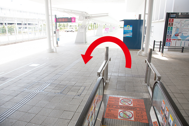 10.When you get off the escalator, do a U-turn.