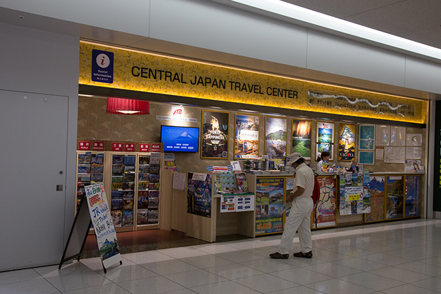 "For special discount set tickets, go to the ""CENTRAL JAPAN TRAVEL COUNTER"" at the 2F arrival lobby."