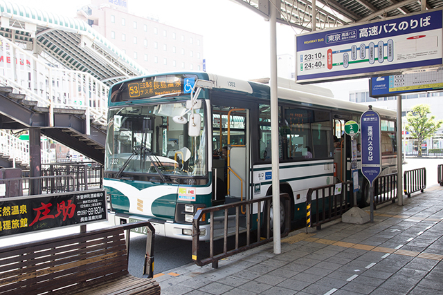 7.Board the bus bound for Nagashima Onsen