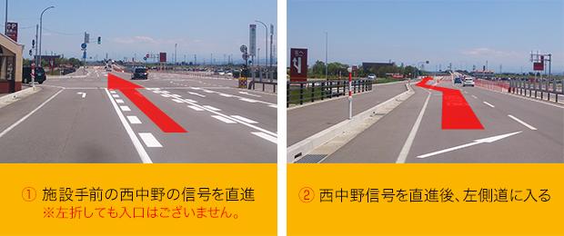 駐車場への順路