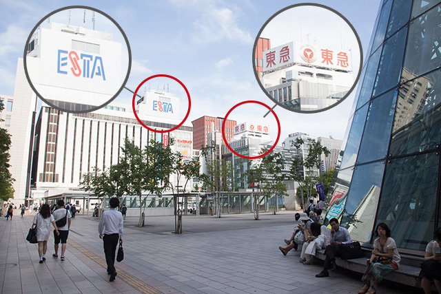 "2.Head towards the ""ESTA"" and ""TOKYU"" signs"