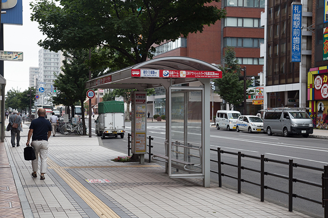 8.Go to the #1 Bus Stop
