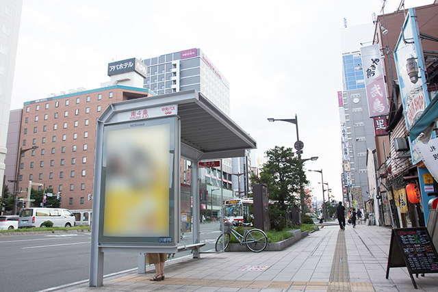 """Minami 4-jo""(National Route 36)Opposite Daiwa Roynet Hotel"