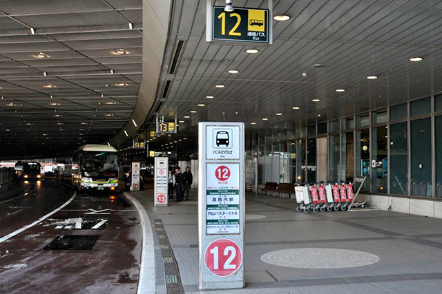 3.After purchasing a ticket, exit the terminal and head to Bus Stop #12