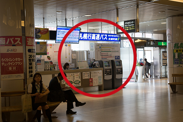 "1.Leave the arrivals gate and head towards the ""Blue Sign Ticket Counter."""