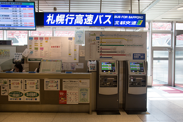"2.At the counter or ticket machines, purchase a ticket (930 yen) bound for ""Mitsui Outlet Park"""